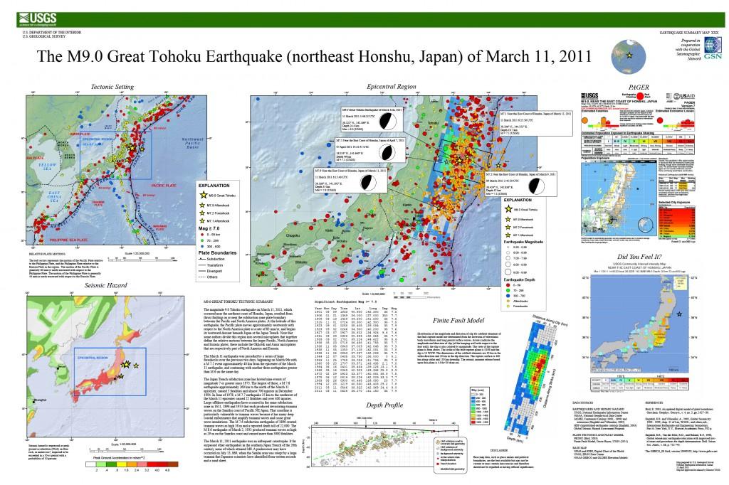 โปสเตอร์สรุปแผ่นดินไหว โดย USGS